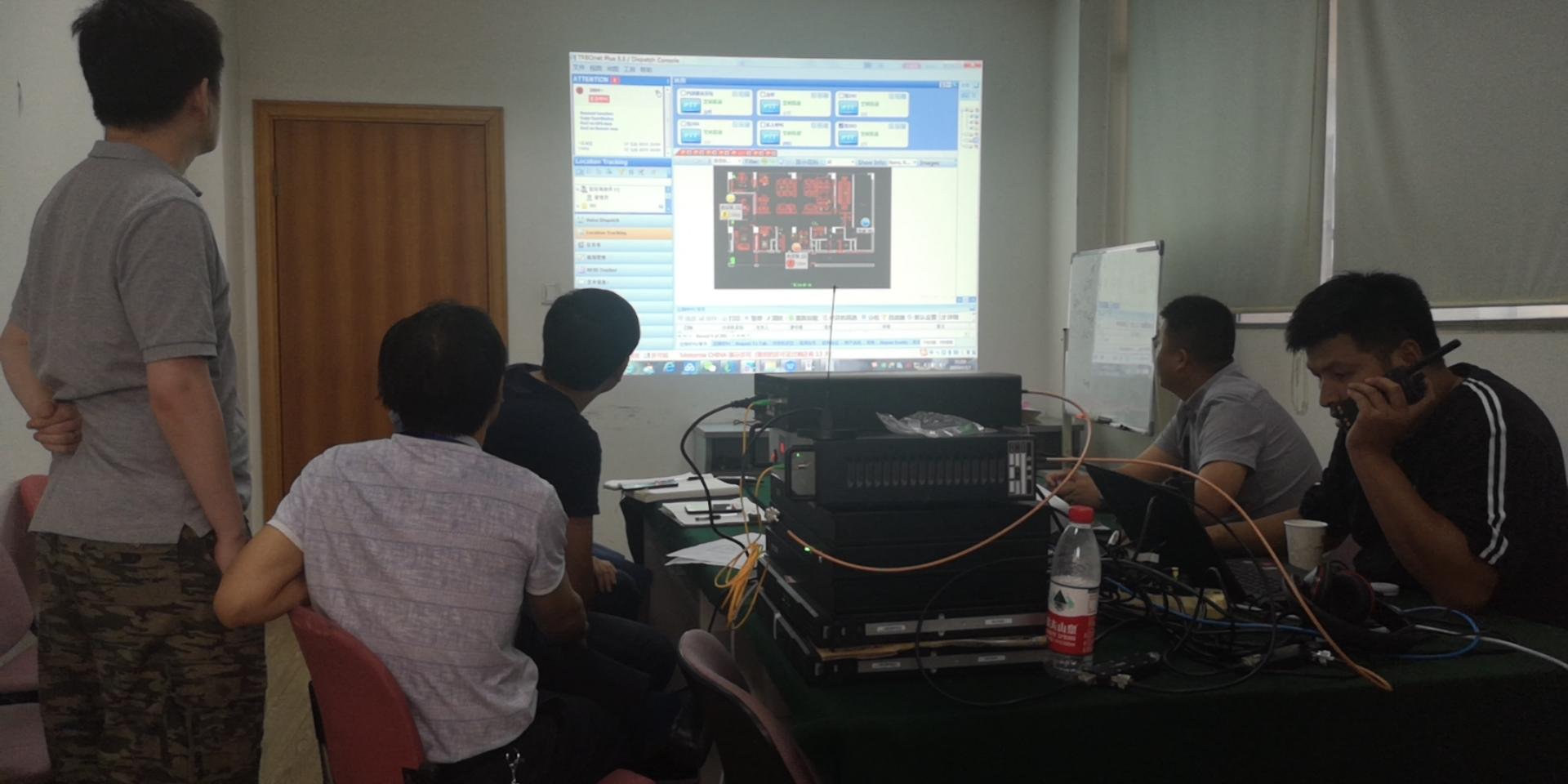 中博信息技术研究院有限公司摩托罗拉系统演示
